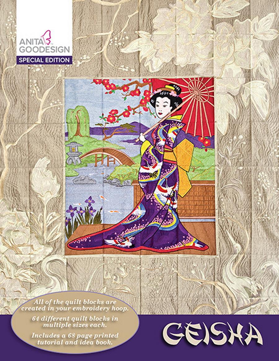 Anita Goodesign Geisha Special Edition (04AGSE)