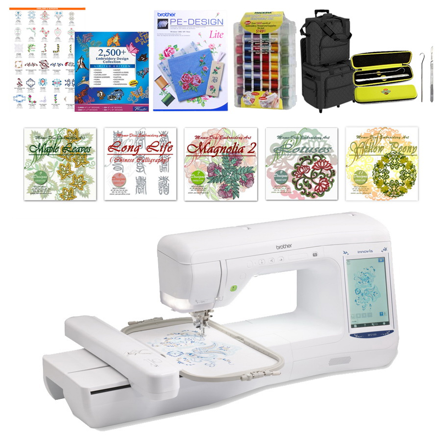 Brother BP2100 Embroidery Machine & I Want It All Bundle