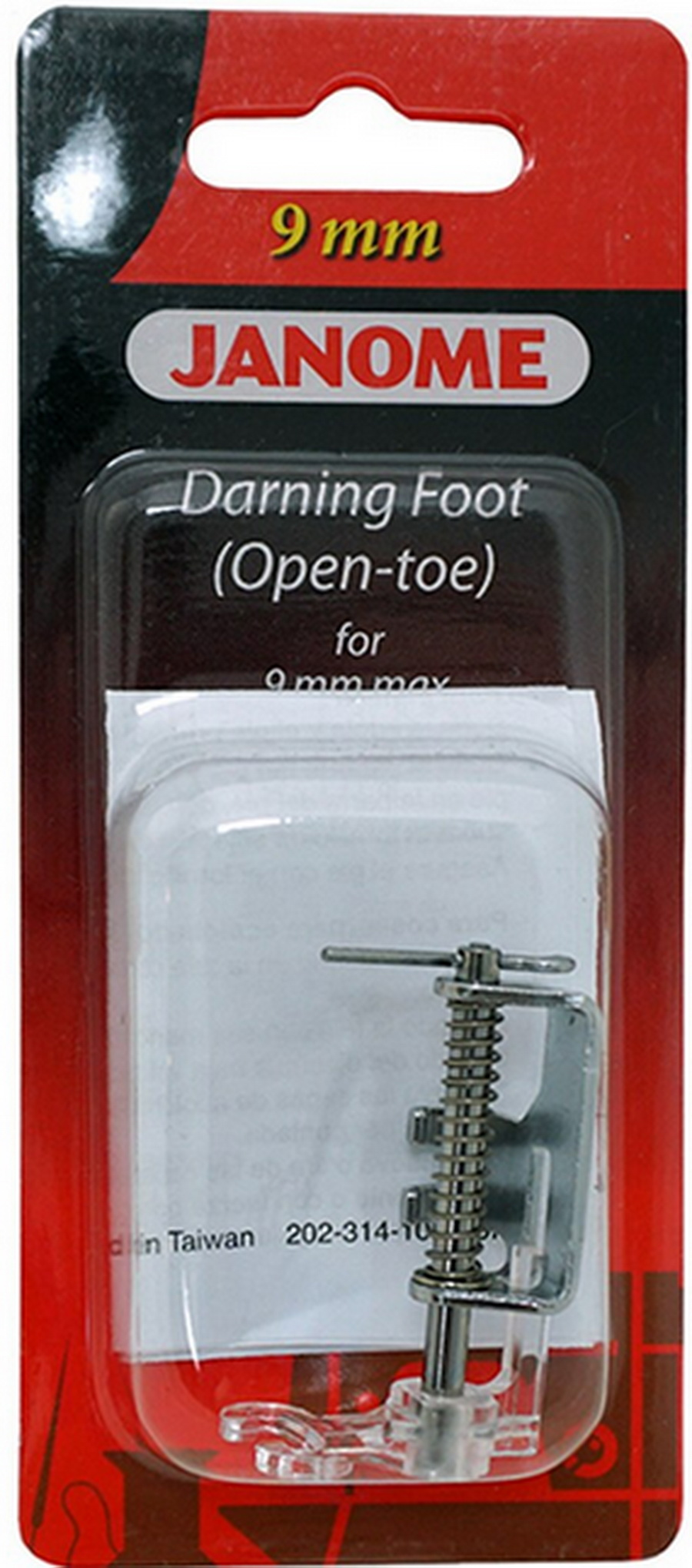 Janome 9mm Open Toe Darning Foot (202314002)