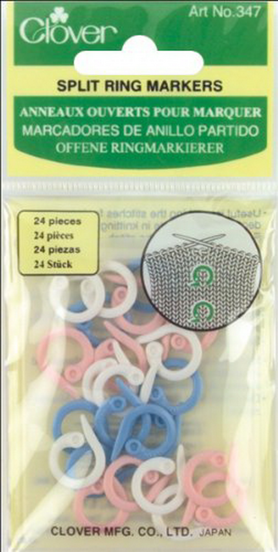 Clover Knitting Split Ring Markers