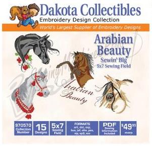 Dakota Collectibles- Arabian Beauty (970570)