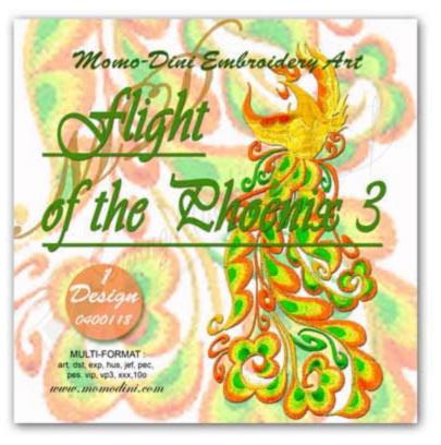 Momo-Dini Embroidery Designs - Flight of the Phoenix 3 (0400118)