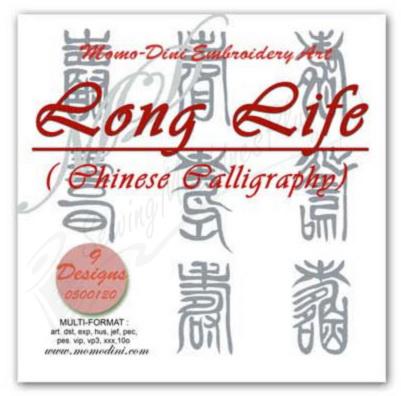 Momo-Dini Embroidery Designs - Long Life (0400120)