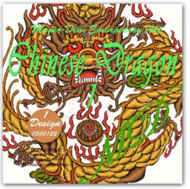 Momo-Dini Embroidery Designs - Chinese Dragon 1 (0400122)
