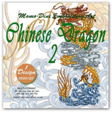 Momo-Dini Embroidery Designs - Chinese Dragon 2 (0400123)