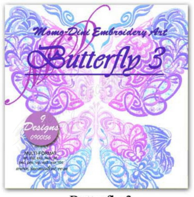 Momo-Dini Embroidery Designs - Butterfly 3 (0900156)