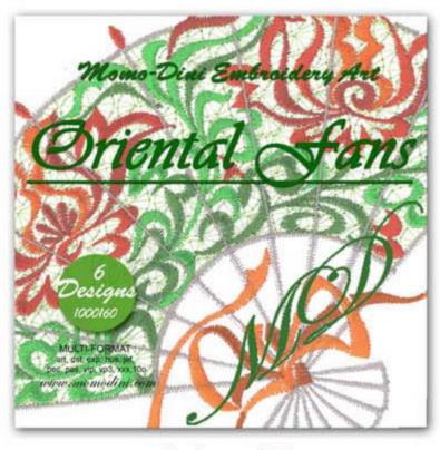 Momo-Dini Embroidery Designs - Oriental Fans (1000160)