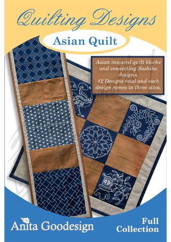 Anita Goodesign Asian Quilt Design Pack 136aghd
