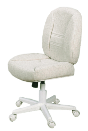 Awesome Horn Deluxe Sewing Chair 14090C 80 Beige White Theyellowbook Wood Chair Design Ideas Theyellowbookinfo