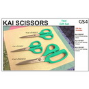 Kai GS4 5000 Series Teal 3 Piece Scissors Gift Set (B5210T, V5165T, V5135T)
