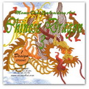 Momo-Dini Embroidery Designs - Chinese Dragon 3 (0700147)
