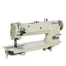 Photo of Reliable 5400TW Two Needle 18in Walking Foot Sewing Machine from Heirloom Sewing Supply